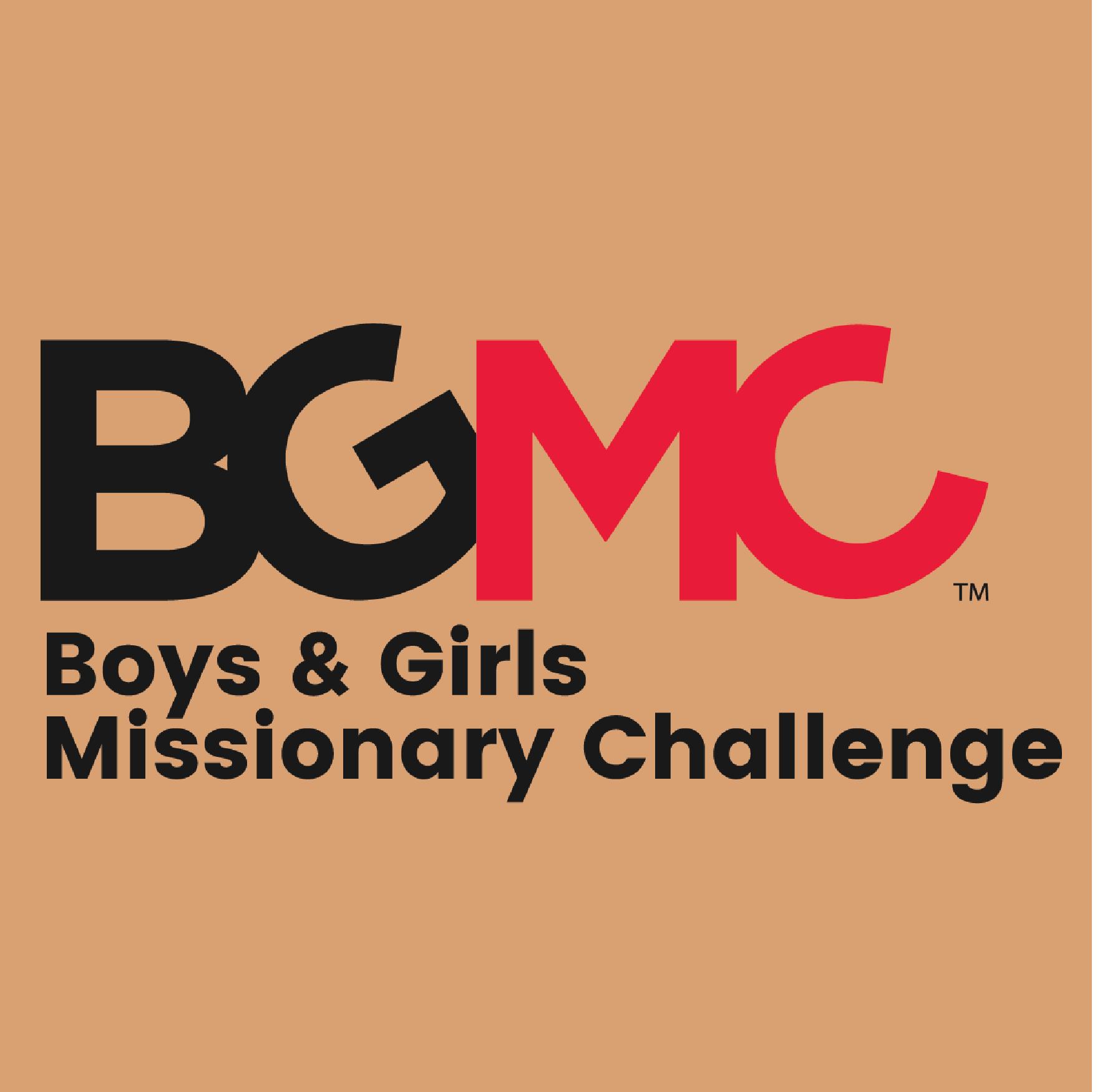 BGMC_stacked